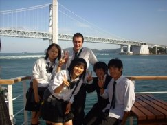 Awaji Island, during a school trip.