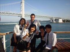Awaji Island, during a school trip.