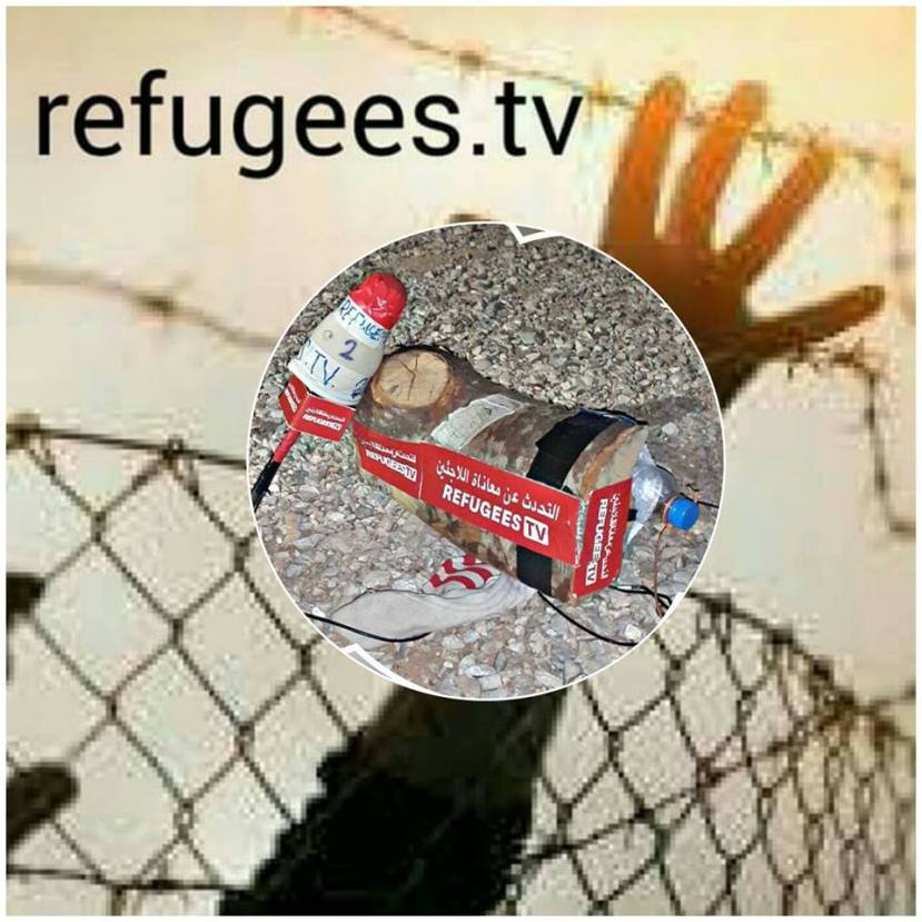 refugee-logo