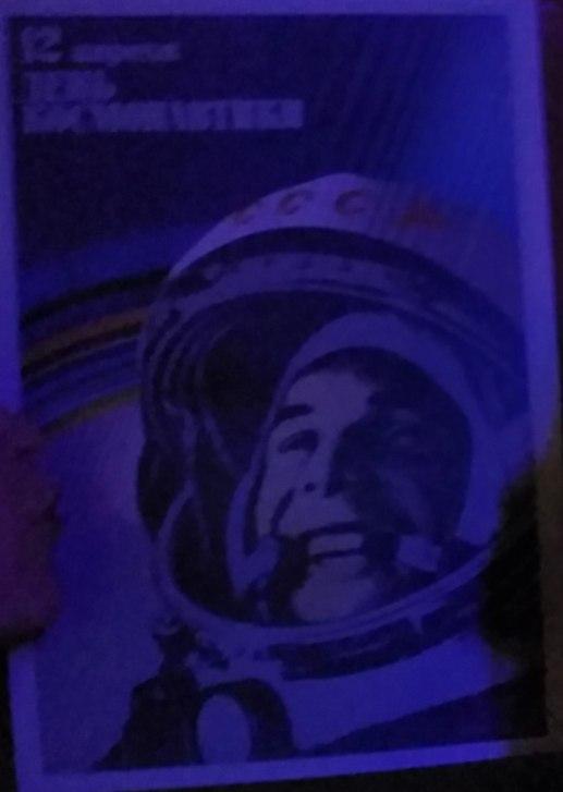 Photo 3 Gagarin